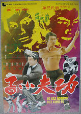 """CHINESE 1 Sht Karate HE HAS NOTHING BUT KUNG FU Movie Poster Film 21x30"""" 70s"""