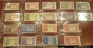 Juego completo 36 decimos Loteria Nacional año 1956 A1