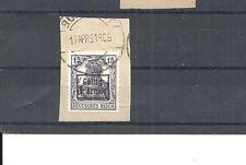 MVR Rumänien, Etappe 9. Armee 1918 Michelnr: 2 o, gestempelt o, Michelwert € 50