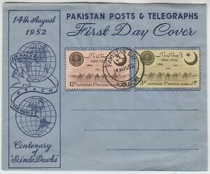 PAKISTAN 1952 *STAMP CENTENARY of SCINDE DAWKS* pair on official illustrated FDC