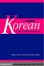Learn To Speak Korean - Complete Language Training Courses on MP3 and CDs