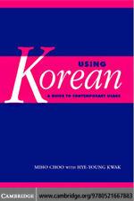Huge Korean language training Pack. Books, audio, tests and more...