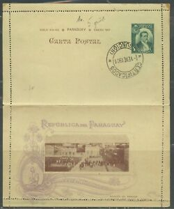 PARAGUAY 4C CTO NEW CENTURY POSTAL STATIONERY LETTER CARD LOT OF 2 SHADES SHOWN