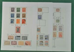 URUGUAY STAMPS ON  10 PAGES  (L24)