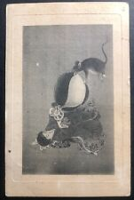 1915 Batavia Netherlands Indies Chinese Postcard cover To Somerset England