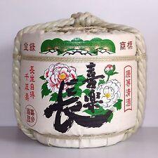 SAMPLE SAKE BARREL 18L KIRAKUTYOU SHIGA JAPAN IZAKAYA