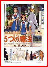 Neko No Ongaesh    Japanese Anime Posters Classic & Vintage Films