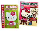 Hello Kitty Paint with Water Book  Coloring Book Activity Books Set of 2 NEW