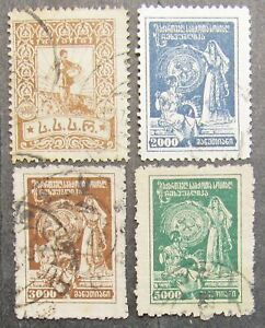 Georgia 1922 regular issue, Lyapin #21-24, used