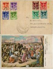 BURMA JAPAN PROPAGANDA PPC ADAPTED 1945 MILITARY ADMINISTRATION 8 COLOUR FRANKED