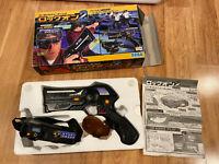 Sega LOCK-ON VR-SHOOTER 2(Mark II)Laser Tag Game Gun/Visor set UNTESTED