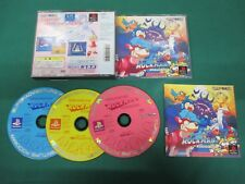 PlayStation -- Super Adventure ROCKMAN -- PS1. JAPAN GAME. 20672