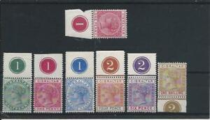 GIBRALTAR 1898 VALUES TO 1s EACH WITH PLATE NUMBER (7) MM BETWEEN SG 39 & 45