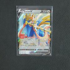 Zacian V 138/202 Holo Rare Sword and Shield Pokemon Card Tcg Nm