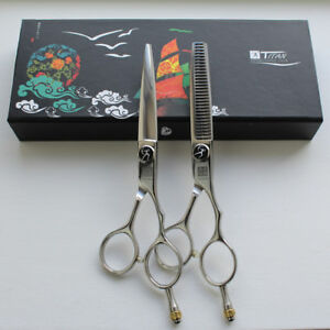 Professional Japanese Style Hair Cutting Scissors Set - Barber Scissors