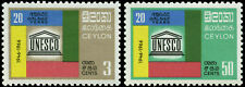 Ceylon Scott #396 - #397 Complete Set of 2 Mint Hinged