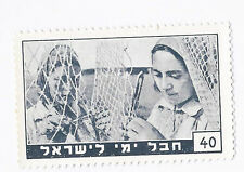 JUDAICA, PALESTINE, HEVEL YAMI, JEWISH OLD LABEL,  FISHERMEN LIFE  NO. 40