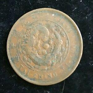 China 1900s Tai Ching TI KUO 10 cash Copper coin