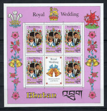 Bhutan 1981 Mi. Bl. 85B SS 100% MNH Royal Wedding