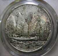 1934 china sun yat sen junk 1 dollar silver coin patina tone colour  PCGS MS62