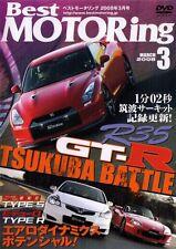 [DVD] Best MOTORing 3/2008 Nissan R35 GT-R Honda Civic NSX S2000 type R tsukuba