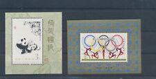 LL97197 China olympics giant panda bear sheets MNH