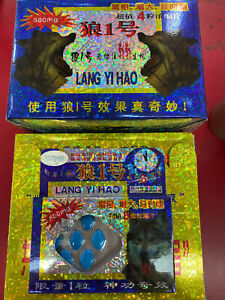 LANG YI HOA HERBAL SUPPLEMENT.  500 ML X 8 TABLETS/PACK.