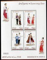 LAOS STAMP 2004 LAMVONG LAO DANCE LOCAL DANCE S/S Perf. MNH