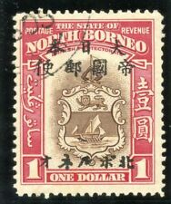 North Borneo Jap Occ 1944 KGVI $1 brown & carmine very fine used. SG J32.
