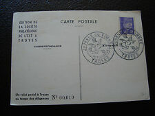 FRANCE  - carte 1er jour 10/10/1943 (journee du timbre) (cy65) french