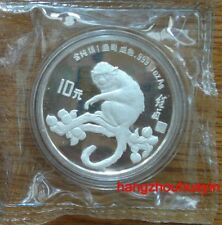 1992 China 1oz year of the monkey silver coin with COA