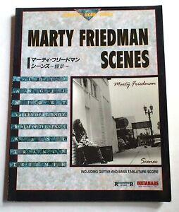 MARTY FRIEDMAN SCENES BAND SCORE JAPAN GUITAR TAB