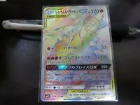 Pokemon card SM10 108/095 Reshiram & Charizard GX HR Double Blaze Japanese