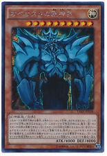 Yu-Gi-Oh Obelisk the Tormentor 15AX-JPY58 Secret Rare Japanese
