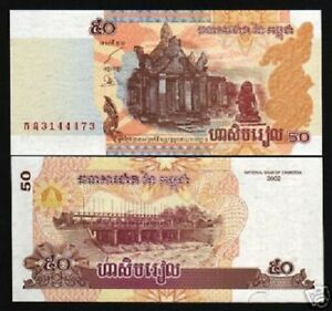 CAMBODIA 50 RIELS P52 2002 *REPLACEMENT* BAYON TEMPLE DAM UNC WORLD CURRENCY
