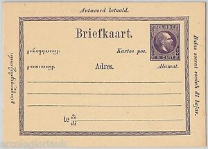 Dutch East Indies INDONESIA -  POSTAL HISTORY: STATIONERY CARD  :  Double card