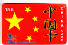 FRANCE TELECARTE / PHONECARD PREPAYEE .. 15€ PTI ASIE ASIA CHINE 12/06 +N°