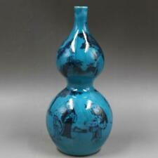 Chinese ancient antique hand make bleu de roi gourd vase h24