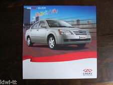 Chery A5 Prospekt / Brochure / Depliant, China