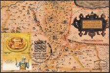 JUDAICA - ISRAEL Sc # 1927 MAXIMUM CARD TRIBES of ISRAEL, MAP of TRIBE of DAN