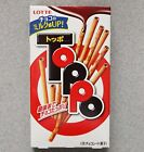 TOPPO Milk Chocolate Pretzels by Lotte Japan Japanese Candy Pocky Sweet Gift