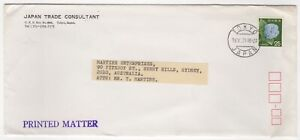 1971 May 19th. Air Mail. Tokyo, Japan to Surry Hills, Australia.
