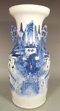 China Chinese Porcelain Vase w/ Landscape Blue White Decoration ca. 19-20th c