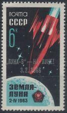 (TV00132) URSS 1966 spazio stamps