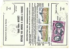 FRANCE  TIMBRE  ORDRE DE REEXPEDITION  MARGENCY POUR ST HERBLAIN 1977
