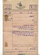 Ottoman HEJAZ HAIFA Region Deed Registration Title with RARE seal! from Turkey