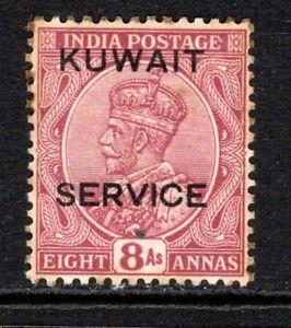 Kuwait KGV 1929-33 Official Stamp 8a. Reddish Purple SGO21 M/Mint