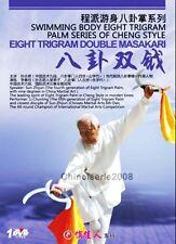 Cheng Style bagua 8 Trigram Double Masakari by Sun Zhijun DVD