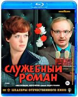*NEW* Office Romance (Служебный роман, 1977) (Blu-ray, Remastered) Russian