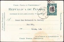 Canal Zone - 1910 - 2 Cents Green & Black Overprinted Postal Card # UX2 Used